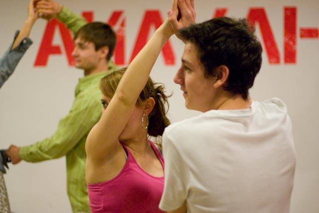 UDZ - Tańcz w Wielkim mieście! SALSA KUBAŃSKA